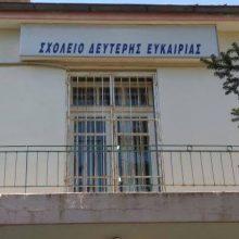 Σχολείο Δεύτερης Ευκαιρίας Κοζάνης: Τελετή αποφοίτησης – ευαισθητοποίησης, την Τετάρτη 26 Ιουνίου στην Κοζάνη και την Πέμπτη 27 Ιουνίου  στην Πτολεμαΐδα