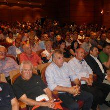 kozan.gr: Κοζάνη: Για το βιβλίο του Νίκου Στέφου, «Ώρα Ελλάδος, Βουκουρέστι», μίλησαν, το βράδυ της Τρίτης 18/6, ο βουλευτής Σερρών, Κώστας Καραμανλής κι ο πρώην Υπουργός Μιχάλης Παπαδόπουλος (Βίντεο & Φωτογραφίες)