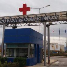 Τραγωδία στο νοσοκομείο Αγρινίου: Νεκρό αγοράκι – Οι γονείς του παιδιού είναι κάτοικοι Κοζάνης