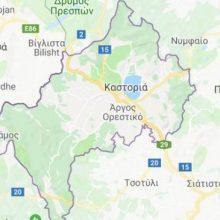 Όχι ένας, ούτε δύο άλλα πέντε οι υποψήφιοι βουλευτές στις επικείμενες βουλευτικές εκλογές που είναι από το Βογατσικό Kαστοριάς