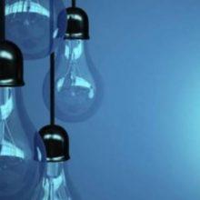 """kozan.gr: Διακοπή ρεύματος στην Πτολεμαΐδα – """"Eκτός"""" μετασχηματιστής στον υποσταθμό Εορδαίας"""