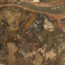 Περίπου 120 άτομα στη ΘείαΛειτουργία στην σπηλαιοεκκλησία του Άη Γιώργη του Κρεμαστού που βρίσκεται πλησίον του Βυζαντινού Κάστρου των Σερβίων