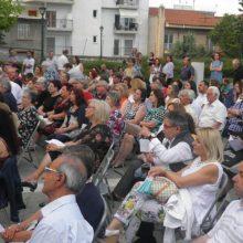 kozan.gr: Συναυλία παραδοσιακής μουσικής, πραγματοποίησε, στον αύλειο χώρο του, το βράδυ της Κυριακής 23/6 το Δημοτικό Ωδείο Κοζάνης (Φωτογραφίες & Βίντεο)