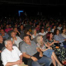 kozan.gr: Οι «Φίλoι της Παράδοσης» έκλεισαν τη φετινή χρονιά με χορό και τραγούδι (Φωτογραφίες & Βίντεο)