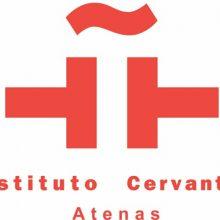 Κινηματογραφική Ομάδα Πτολεμαϊδας: Προβολή της Αργεντίνικης ταινίας: Próxima salida την Τετάρτη 26/6