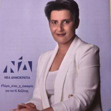 Το βιογραφικό της υποψήφιας βουλευτή με τη ΝΔ Ευλαμπίας Πρώϊου
