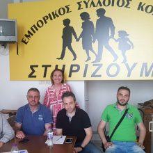Επίσκεψη του Τάσου Τσιλφίδη στον Εμπορικό Σύλλογο Κοζάνης (Φωτογραφία)