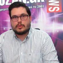 Συνέντευξη στο kozan.gr: Ο Λουκάς Ζαρογιάννης, υποψήφιος βουλευτής με το ΚΙΝΑΛ, για το νέο Πανεπιστήμιο Δ. Μακεδονίας: «Δυστυχώς ο μεγάλος χαμένος είναι η πόλη της Κοζάνης. Χάνουμε αρκετά τμήματα με ό,τι αυτό συνεπάγεται» (Βίντεο)