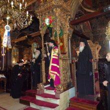 kozan.gr: Koζάνη: Μέγας Πανηγυρικός Αρχιερατικός Εσπερινός,στο πλαίσιο εορτασμού των ονομαστηρίων του Σεβασμιώτατου Μητροπολίτη Σερβίων & Κοζάνης κ. Παύλου, τελέσθηκε το απόγευμα της Παρασκευής 28/6  (Βίντεο & Φωτογραφίες)