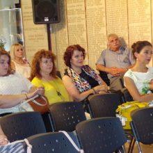 kozan.gr: Κοζάνη: Ξεκίνησε σήμερα, Παρασκευή 28/6,  το τριήμερο «Ο Πολιτισμός της Δυτικής Μακεδονίας από το χθες στο σήμερα» που διοργανώνει το Περιοδικού Λόγου & Τέχνης Παρέμβαση (Βίντεο & Φωτογραφίες)