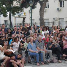 kozan.gr: «Επίλογος» για το Δημοτικό Ωδείο Κοζάνης – Έκλεισε η αυλαία της φετινής σχολικής χρονιάς με συναυλία (Φωτογραφίες & Βίντεο)