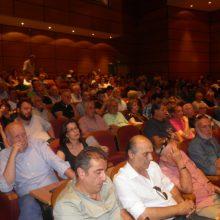 kozan.gr: Πραγματοποιήθηκε, το βράδυ του Σαββάτου 29/6, η παρουσία του του Κινήματος Αλλαγής στην Π.Ε. Κοζάνη (Βίντεο & Φωτογραφίες)