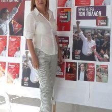 Την Αιανή, το Τσοτύλι και χωριά της Εορδαίας επισκέφτηκε η υποψήφια βουλεύτρια ΠΕ Κοζάνης Θεοδώρα Γούλιαρου