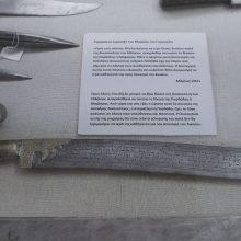 Η  ταριχευμένη κεφαλή του περιβόητου λήσταρχου Γιαγκούλα από το χωριό Μεταξά Σερβίων στο Εγκληματολογικό Μουσείο της Ιατρικής Σχολής του Πανεπιστημίου Αθηνών