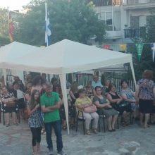 kozan.gr:  Πανηγυρίζει ο Ιερός Ναός των Αγίων Αναργύρων Κοζάνης – Τελέσθηκε Μέγας Πανηγυρικός Αρχιερατικός Εσπερινός (Φωτογραφίες & Βίντεο)