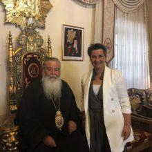 Συνάντηση με τον Σεβασμιότατο Μητροπολίτη Σερβίων & Κοζάνης κ. Παύλος και την υποψήφια Βουλευτή της Νέας Δημοκρατίας του Ν.Κοζάνης, Ευλαμπία Πρώϊου