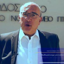 """Μιχάλης Παπαδόπουλος: """"Το σχέδιο μας για την υγεία είναι αποτελεσματικό και ρεαλιστικό, με ποιοτική Δημόσια Υγεία για όλους τους Έλληνες"""""""