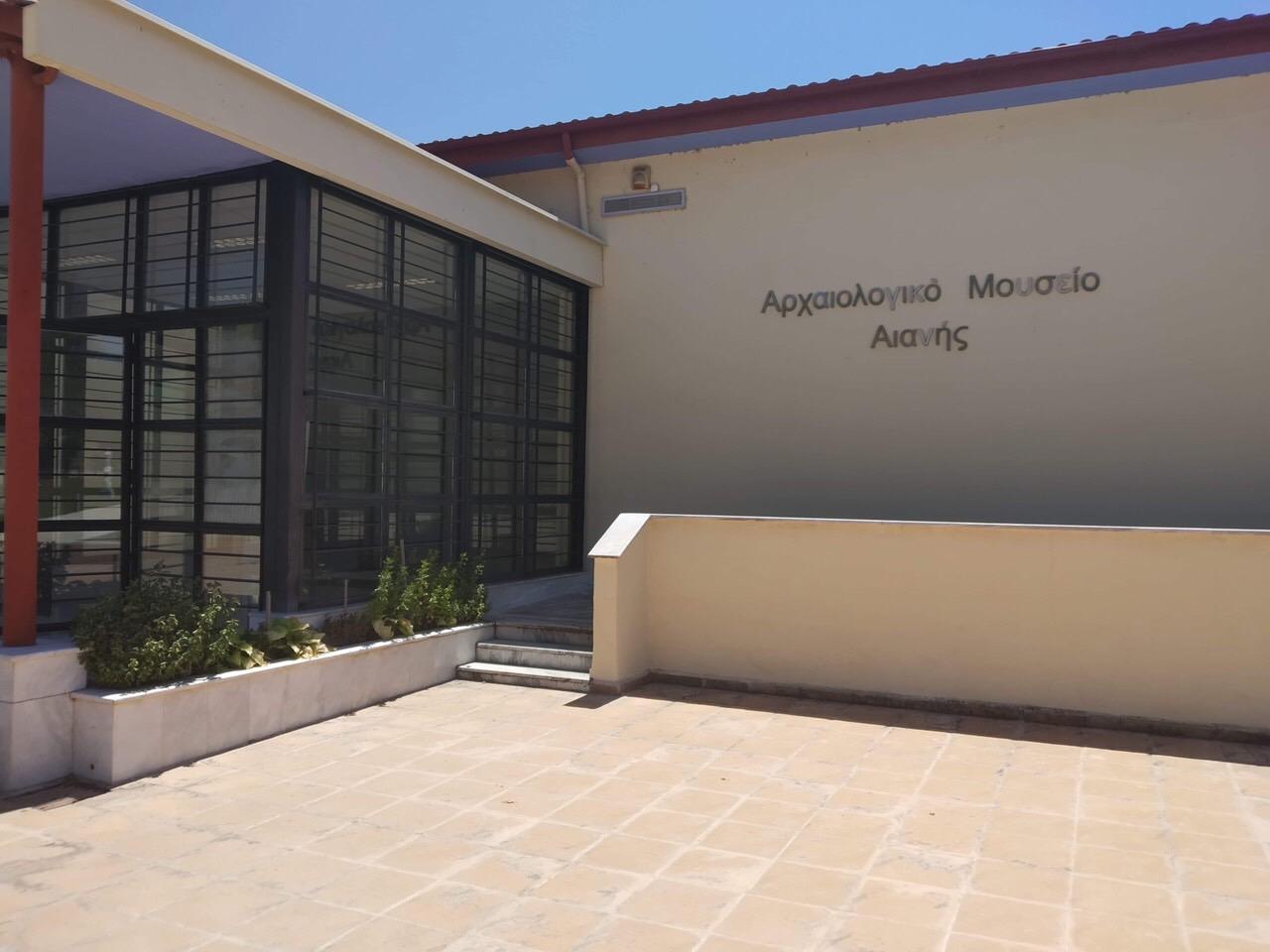 """""""Όλη η Ελλάδα ένας Πολιτισμός"""": Η ΚΟΘ στο Αρχαιολογικό Μουσείο Αιανής"""