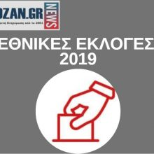 kozan.gr: Ώρα 21.24: Η μέχρι στιγμής κατανομή των εδρών στη Π.Ε. Κοζάνης  σε 143 από 383 εκλoγικά τμήματα,  με ενσωμάτωση 37,86%