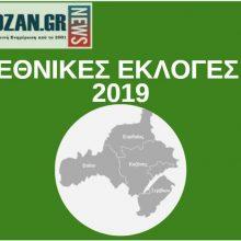 kozan.gr: Ώρα 22.55: Αποτελέσματα στην Π.Ε. Κοζάνης σε 284 από 383 εκλoγικά τμήματα, ενσωμάτωση 74,15 %