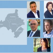 kozan.gr: Ώρα 22.55:  Η μέχρι στιγμής επίσημη σταυροδοσία των υποψηφίων των περισσοτέρων κομμάτων στην Π.Ε. Κοζάνης, σε ενσωμάτωση σταυρών 40,21% (154/383)
