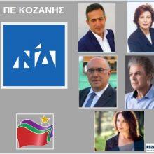 kozan.gr:  Ώρα 23.30: Σε ενσωμάτωση σταυρών περισσότερο από το μισό 50,39% (193/ 383 ΕΤ), η μέχρι στιγμής επίσημη σταυροδοσία των υποψηφίων των περισσοτέρων κομμάτων στην Π.Ε. Κοζάνης