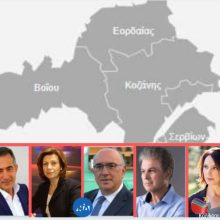 kozan.gr: Ώρα 04:42: Απομένουν 3 μόλις τμήματα για την τελική σταυροδοσία όλων των υποψηφίων όλων των κομμάτων στην Π.Ε. Κοζάνης (Σε 380 από 383 εκλογικά τμήματα – ποσοστό ενσωμάτωσης 99,22%)