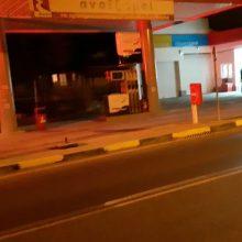 kozan.gr: Η πυροσβεστική κλήθηκε να επιχειρήσει σε πρατήριο υγρών καυσίμων στο Βατερό Κοζάνης, δεν χρειάστηκε όμως κάποια επέμβαση των πυροσβεστών  (Φωτογραφίες & Βίντεο)