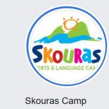Skouras Camp: «Αγαπητοί γονείς, θέλουμε να σας ενημερώσουμε ότι μας έπιασε η βροχή και το χαλάζι αλλά είμαστε όλοι καλά»