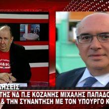 kozan.gr: Μιχάλης Παπαδόπουλος: «Ο Καρυπίδης φάνηκε γι' άλλη μια φορά ανενημέρωτος και φάνηκε δυστυχώς ότι είναι πάρα πολύ πρόχειρος. Ενώ ο λαός της Δ. Μακεδονίας τον έθεσε στη θέση που του αρμόζει, συνεχίζει να λέει ψέματα» (Βίντεο)