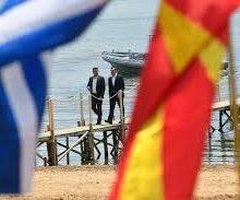 Νομικά άκυρη η Συμφωνία των Πρεσπών, υποστηρίζει ομάδα 64 έγκριτων επιστημόνων με Επιστολή της στον σημερινό νεοεκλεγέντα  Έλληνα πρωθυπουργό ζητώντας του να προχωρήσει στην ακύρωσή της.  (του παπαδάσκαλου Κωνσταντίνου Ι. Κώστα)