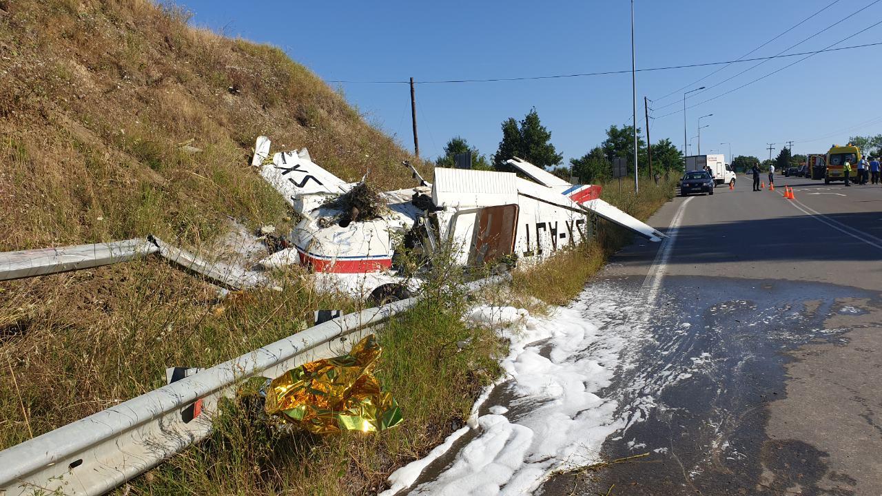 43344 - Γρεβενά: Εικόνες σοκ από την αναγκαστική προσγείωση του αεροσκάφους - Συγκλονίζει ο πιλότος