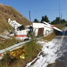 kozan.gr: Συναγερμός στα Γρεβενά: Αναγκαστική προσγείωση μονοκινητήριου αεροσκάφους στον ανατολικό κόμβο των Γρεβενών – Επέβαιναν ο πιλότος κι άλλα δύο άτομα (Βίντεο & Φωτογραφίες)
