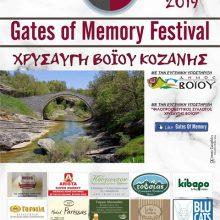 Aυτό είναι το πρόγραμμα του φεστιβάλ «Gates of Memory», στην Χρυσαυγή Βοΐου, από 1 έως 4 Αυγούστου