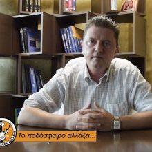 Δήλωση του Προέδρου της ΑΕ Κοζάνης, Στέλιου Μιχούλα   (Βίντεο)