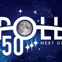 Ο Αστρονομικός Σύλλογος Δυτικής Μακεδονίας γιορτάζει την επέτειο των 50 χρόνων από το πρώτο βήμα στη Σελήνη, σήμερα Σάββατο 20/7, στη κεντρική πλατεία Κοζάνης