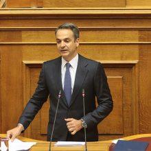 """Κ. Μητσοτάκης: """"Η κυβέρνηση θα κάνει ό,τι χρειάζεται για να σώσει τη ΔΕΗ, χωρίς νέες επιβαρύνσεις για τους καταναλωτές"""""""