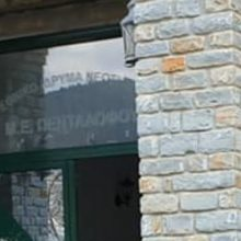 "kozan.gr: ""Στο ίδιο έργο θεατές"" – 15 κορίτσια (από τα 22), που φιλοξενούνται στη Δομή Φιλοξενίας Ασυνόδευτων Κοριτσιών στον οικισμό Πενταλόφου, πήραν τα πράγματά τους, σήμερα Δευτέρα 22/7 κι έφυγαν από τη Δομή – Προσπάθειες των τοπικών φορέων να τις μεταπείσουν"
