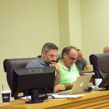 Συνεδριάζει το Δημοτικό Συμβούλιο Κοζάνης την Τετάρτη 21/8 κι ώρα 20:00