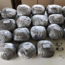Συνελήφθη 50χρονος ημεδαπός για διακίνηση μεγάλης ποσότητας ναρκωτικών ουσιών από αστυνομικούς του Τμήματος Ασφάλειας Κοζάνης, σε περιοχή της Θεσσαλονίκης – Kατασχέθηκαν 27 κιλά και 949,5 γραμμάρια ακατέργαστης κάνναβης, 590 γραμμάρια κατεργασμένης κάνναβης (σοκολάτα), 0,7 γραμμάρια κοκαΐνης, Ι.Χ.Ε αυτοκίνητο, χρηματικό ποσό 890 ευρώ κ.α. (Φωτογραφίες)