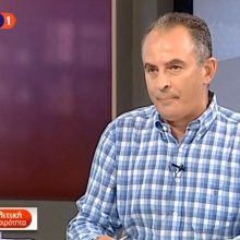 Kozan.gr: 'Καρφιά' Γιώργου Αδαμίδη για τους νεοεκλεγέντες βουλευτές της ΝΔ και το νέο Περιφερειάρχη Δυτικής Μακεδονίας