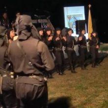 """Βίντεο με την εκδήλωση """"Αντάμωμα"""" που πραγματοποιήθηκε στο Πάρκο Νεράιδας το Σάββατο 20 Ιουλίου"""