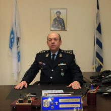 kozan.gr: Νέος Γενικός Περιφερειακός Αστυνομικός Διευθυντής, στη ΓΕ.Π.Α.Δ. Δυτικής Μακεδονίας, ο Θεόδωρος ΚΕΡΑΜΑΣ