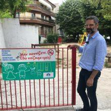 «Μην καπνίζετε, εδώ παίζουμε εμείς» – Πινακίδες αποτροπής του καπνίσματος τοποθετήθηκαν σε Παιδικές Χαρές της Κοζάνης