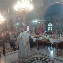 kozan.gr: Πανηγυρίζει ο Ιερός Ναός Αγίας Παρασκευής Κοζάνης  – Τελέσθηκε Μέγας Πανηγυρικός Αρχιερατικός Εσπερινός (Φωτογραφίες & Βίντεο)