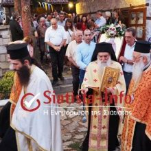 Σιάτιστα: Πλήθος κόσμου στο πανηγύρι της Αγίας Παρασκευής στη Γεράνεια (Bίντεο & Φωτογραφίες)