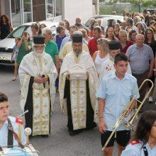 Αφίχθη στο Βελβεντό Μακεδονίας, της Ιεράς Μητροπόλεως Σερβίων και Κοζάνης, το ιερό λείψανο του Αγίου Διονυσίου εν Ολύμπω  (του παπαδάσκαλου Κωνσταντίνου Ι. Κώστα)