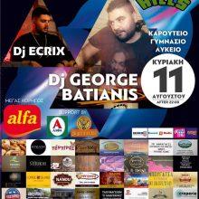 6o πάρτι νεολαίας Πενταλόφου την Κυριακή 11 Αυγούστου