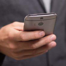 Η Δίωξη Ηλεκτρονικού Εγκλήματος προειδοποιεί: Προσοχή σε αυτές τις τηλεφωνικές κλήσεις
