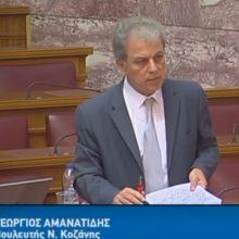Αναφορά του Υφυπουργού κ. Θωμά για την αποτελεσματική παρέμβαση του Βουλευτή της Νέας Δημοκρατίας του Ν. Κοζάνης κ. Γιώργου Αμανατίδη (Δελτίο τύπου)